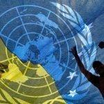 Human Rights UN Coercive Measures Venezuela